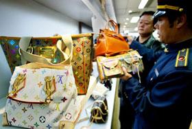 La contrefaçon en Chine