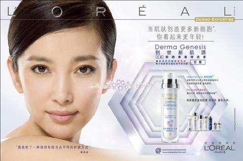 L'Oréal lutte contre la contrefaçon en Chine