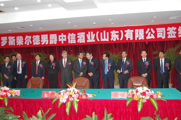 Comprendre le rôle des relations publiques en Chine