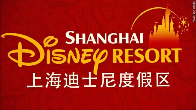 Dysney Land à Shanghai