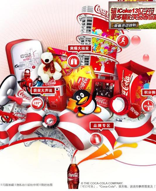 Les marques sur le web en Chine