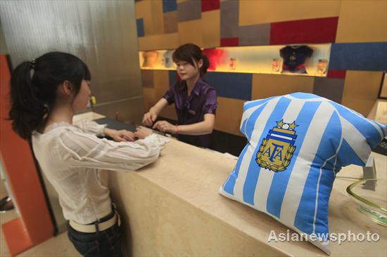 Un hôtel spécial à Wuhan