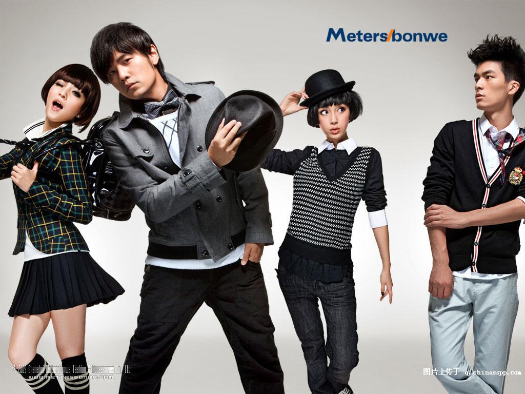 Metersbonwe la plus grande marque de vêtements en Chine