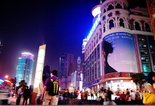 Pourquoi il faut être en Chine et pas ailleurs ?