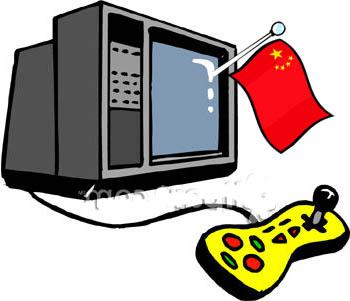 Les consoles de jeux vidéo en Chine