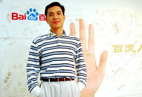 Le PDG de Baidu la 3e fortune de Chine