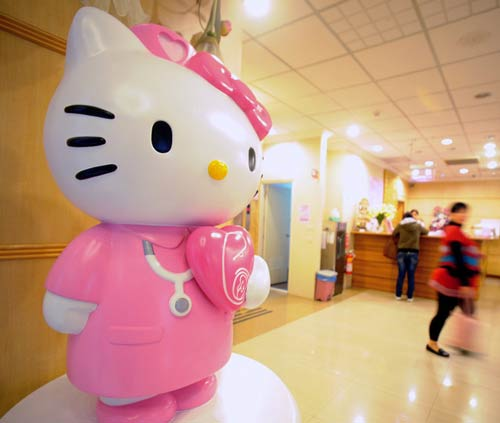 Hello Kitty sponsoring d'un hopital en Chine