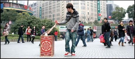 La boite magique de Shanghai