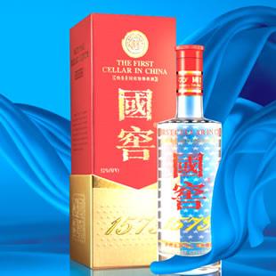 Le Top 10 des marques chinoises pour les cadeaux.