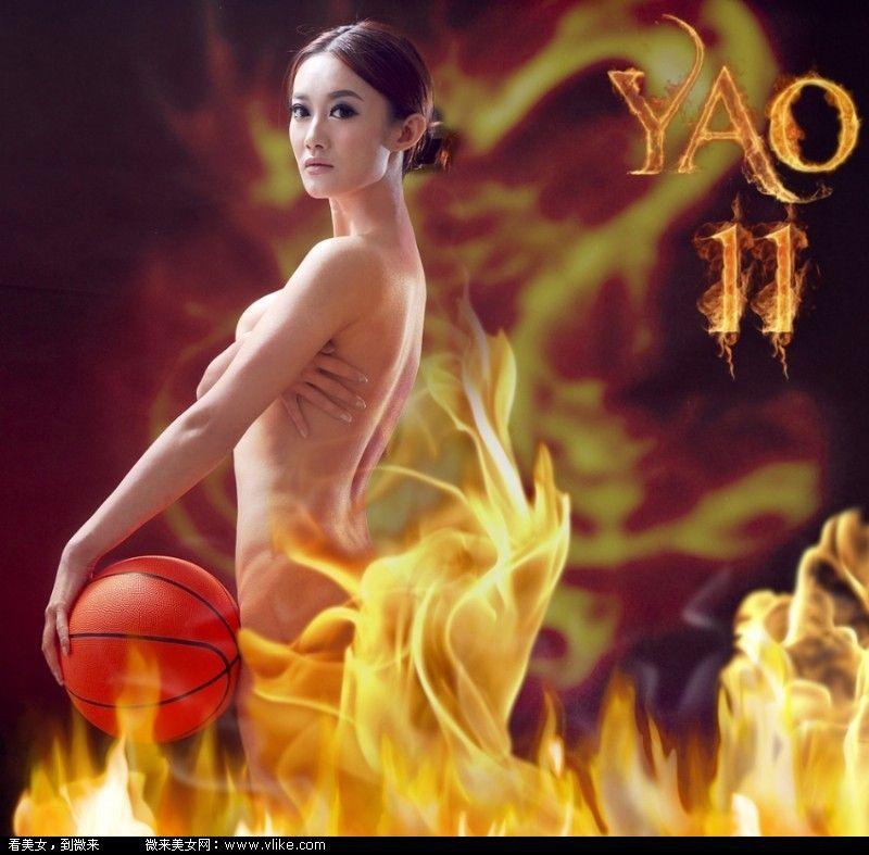 Zhenghui l'infirmière fan de Yaoming