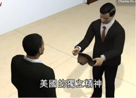 Vidéo de Hu Jintao à  Washington