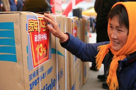 La marketing rural en Chine