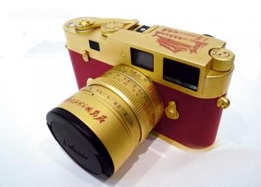 L'appareil photo le plus cher de Chine