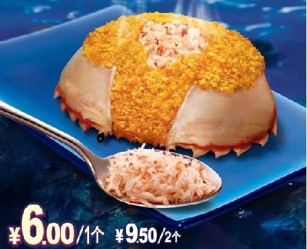 KFC en Chine et l'affaire du Crabe doré