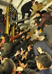Pénurie de Sel en Chine