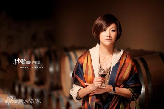 Le Film chinois qui fait la promotion de Bordeaux