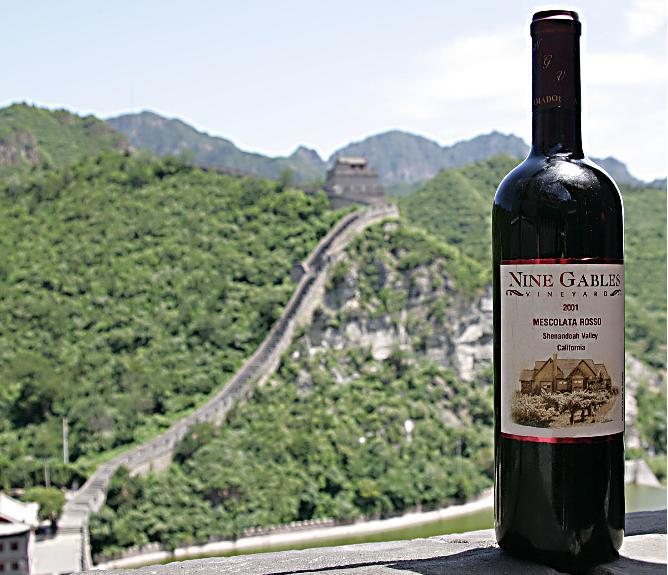 Les grands producteurs de vin en Chine