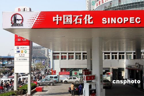 Sinopec alcool et corruption