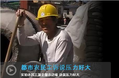Les vidéos chinoises de la semaine