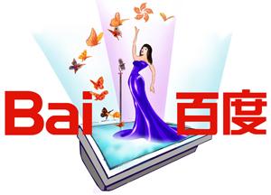 Le Référencement Baidu