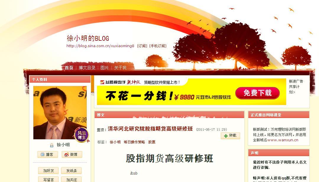 le Top 10 des Blogs Chinois