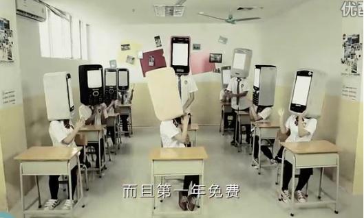 Vidéo Virale pour la 3G sur les mobiles en Chine