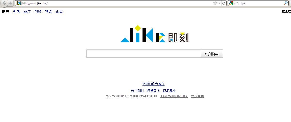 Jike la copie de Google du gouvernement chinois