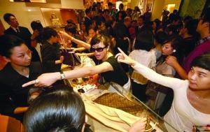 Folie pour l'ouverture d'un magasin LV à Nanjing