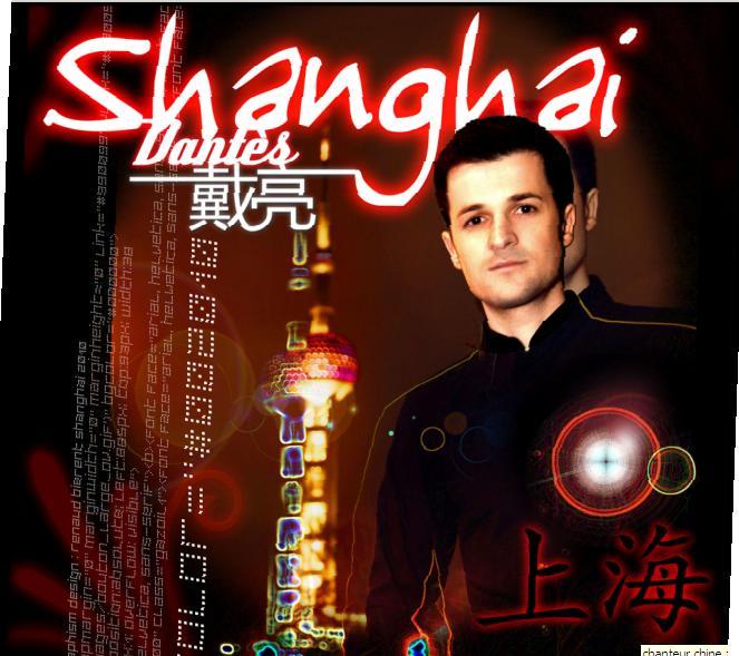 Dantès ou l'histoire d'un laowai qui chante en chinois