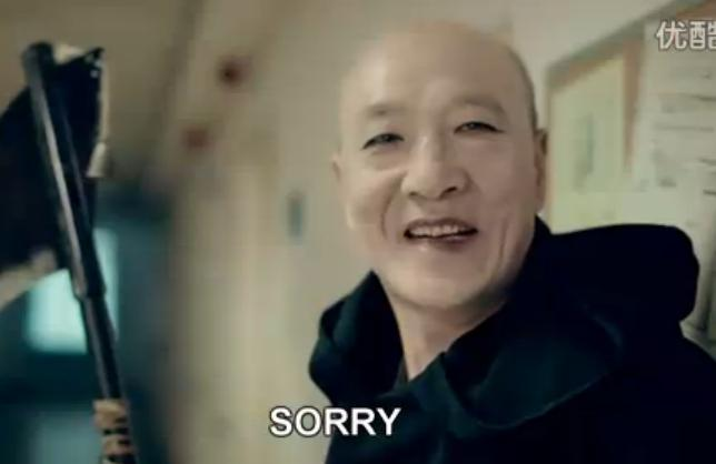 Sorry! la publicité virale de Running