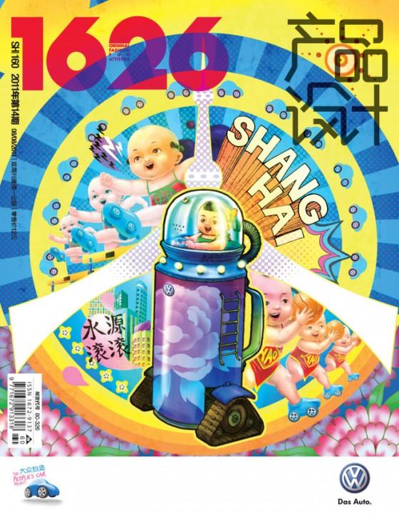 La magazine Volkswagen 1626 en Chine