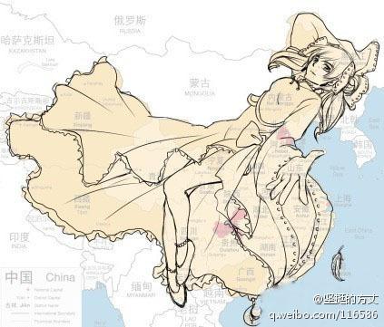 Informations économiques sur la Chine