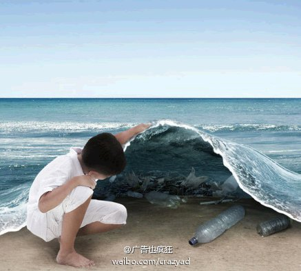 Un visuel pour dénoncer la pollution de la mer en Chine