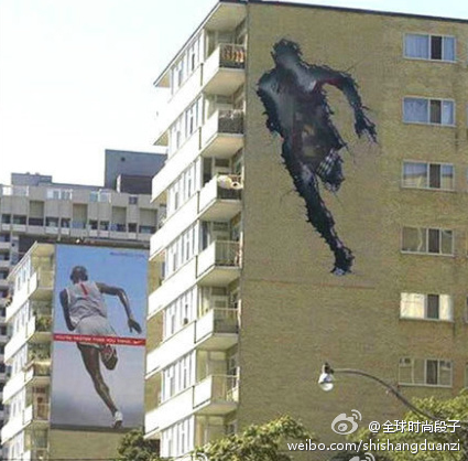 Street Marketing pour Nike