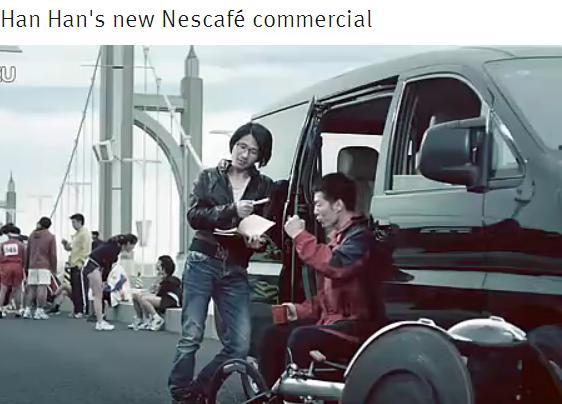Han Han publicité pour Nescafé