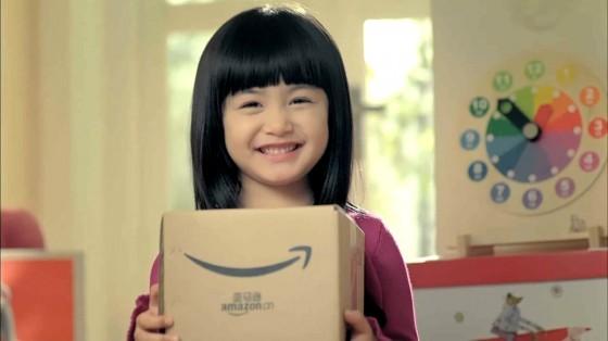 E Branding: Amazon chine devient z.cn