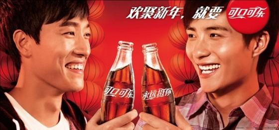 Liu Xiang le Brand Ambassador de Coca Cola en Chine