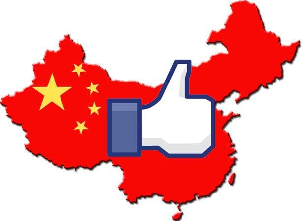 La Page Facebook de Marketing Chine
