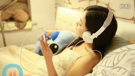 Honphone le smartphone pour votre copine chinoise