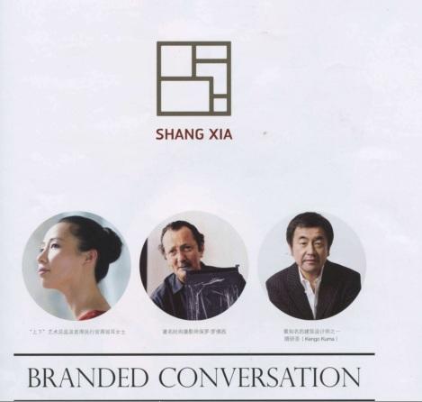 Shang Xia est un échec en Chine