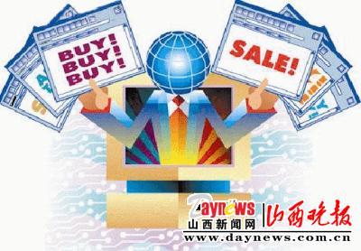 Développer ses affaires en Chine via son site web !