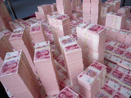 Etude sur les millionnaires chinois