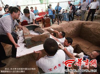 Un vin vieux de 3000 ans découvert en Chine