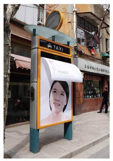 Publicité chinoise pour rester blanche
