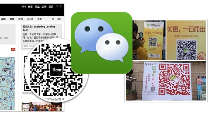 L'application WeChat va encore plus loin dans le Social Media Marketing avec les QR codes