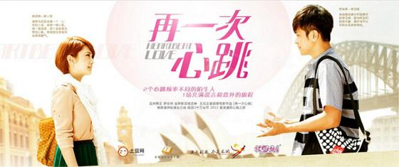 La communication de l'Australie en Chine