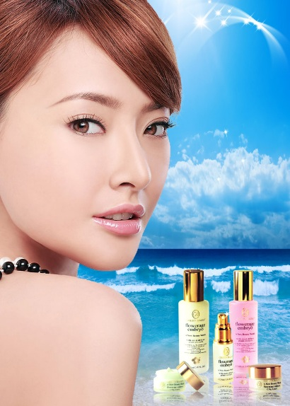 Les Marques de cosmétiques en chinois