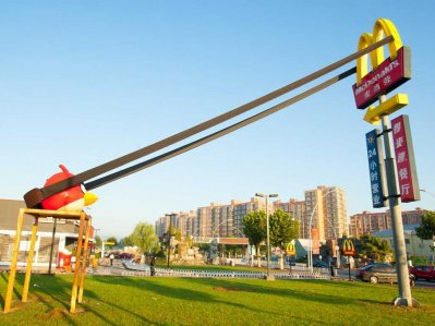 Le Co Branding Angry Birds et Mac Donald's en Chine