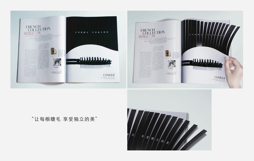Publicité originale de Clinique en Chine