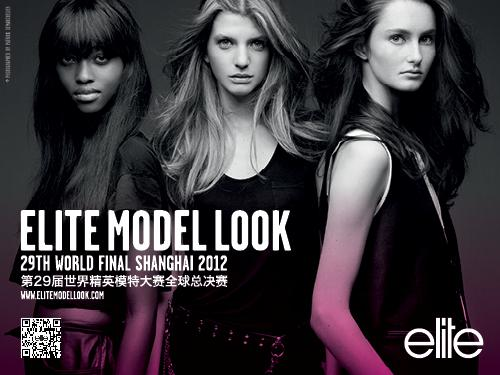 « ELITE MODEL LOOK » : Les plus grands mannequins du monde à Shanghai